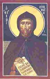Icon of Ephrem of Edessa